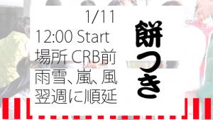スクリーンショット(2014-12-15 23.35.51)