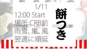 スクリーンショット(2015-01-05 19.23.20)
